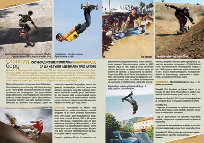 360_issue03_photo01