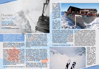 360_issue03_photo04