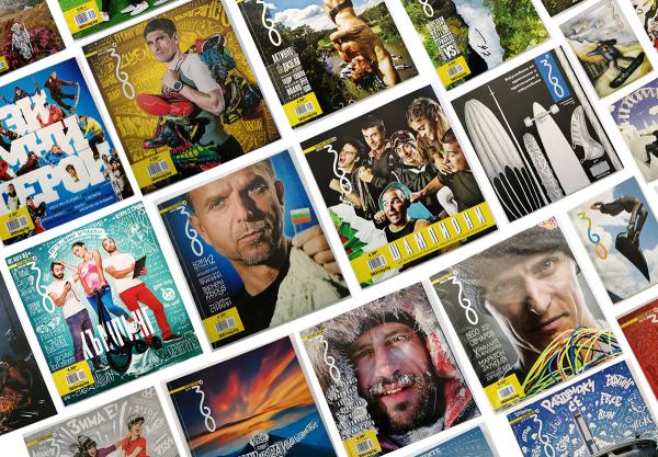 Списание 360
