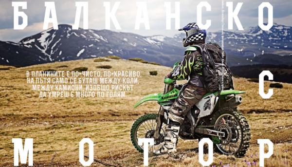 Moto-1024x586